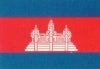 cambodia aisa flags